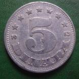 5 динар 1953  Югославия    (2.1.13)~, фото №2