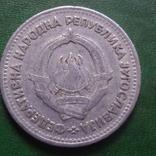 5 динар 1953  Югославия    (2.1.13)~, фото №3