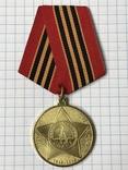 65 лет Победы в ВОВ, фото №2