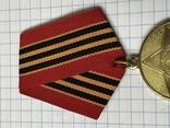 65 лет Победы в ВОВ, фото №4