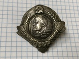 Копия Орден Ленина трактор без закрутки, фото №3