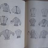 Государственные стандарты (сборник) Трикотажные изделия часть 2 1975р., фото №2