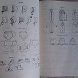 Государственные стандарты (сборник) Трикотажные изделия часть 2 1975р., фото №8
