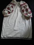 83. Полтавська святкова сорочка, фото №10