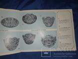 1989 Каталог-прейскурант изделий из хрусталя - 1200 экз., фото №9