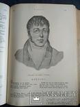 1902 Иллюстрированные сочинения Жуковского, фото №6