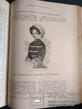 1902 Иллюстрированные сочинения Жуковского, фото №9