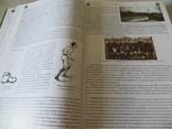 Киевский футбол на рубеже времен 2007 4 тома фото 4