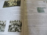 Киевский футбол на рубеже времен 2007 4 тома фото 9