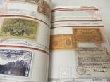Каталог банкнот Росії періоду громадянської війни 1917-22 рр фото 6