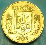 25 коп. 1992, брак, след венка на канте реверса, 3 монеты., фото №3