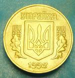 25 коп. 1992, брак, след венка на канте реверса, 3 монеты., фото №5