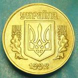 25 коп. 1992, брак, след венка на канте реверса, 3 монеты., фото №7