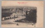 Одесса Дума изд. Шерер 1900е №22, фото №2