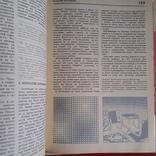 """Костенко """"Благоустройство квартиры"""" 1986р., фото №5"""