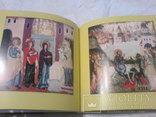 Сакральне мистецтво галичини 15-20ст, фото №4