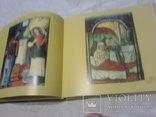 Сакральне мистецтво галичини 15-20ст, фото №7