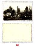 Алма-Ата. ул. К. Маркса № 86.   ( 440 ), фото №2