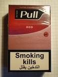Сигареты Pull Red