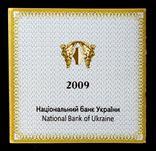 Сертификат  Монастырь Сурб - Хач, фото №3