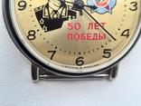 Часы Ракета-50 лет Победы (коробка,паспорт), фото №12