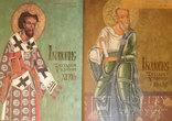 Іконопис захидної України в 2томах, фото №11