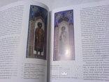 Церкви Галичини, фото №11