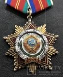 Орден Дружбы народов № 37399, фото №3