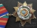 Орден Дружбы народов № 37399, фото №4