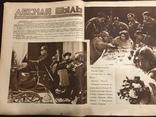 1927 Картина авангарда, фильм Лесная быль Беларусь Кино, фото №6