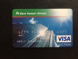 Банк Кредит-Дніпро, фото №2