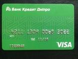 Банк Кредит Дніпро, фото №2