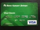 Банк кредит Дніпро. Віза класік, фото №2