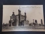 Полтава. Церковь над шведской могилой, фото №2