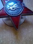 Красная звезда №3747172 бормашина., фото №4