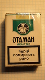 Сигареты Отаман Ментол
