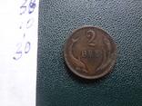 2 эре 1889    Дания    (,10.1.30)~, фото №4