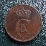 2 эре 1899 Дания (,10.1.31)~, фото №3