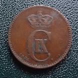 2 эре 1875    Дания    (,10.1.34)~, фото №3