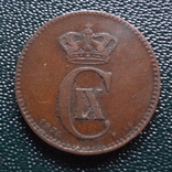 2 эре 1875    Дания    (,10.1.34)~, фото №4