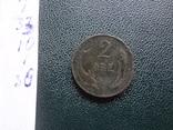 2 эре 1874 Дания (,10.1.36)~, фото №6