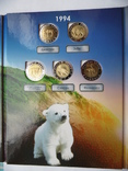 Набор точных копий монет Красная книга 15 монет Биметалл 1991-1994 г. В Альбоме копия, фото №4