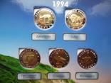 Набор точных копий монет Красная книга 15 монет Биметалл 1991-1994 г. В Альбоме копия, фото №7