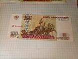 100р модификации 2001г, фото №2