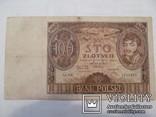 100 злотих 1932 \ вод. знак + після Z -раритет\., фото №2