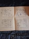 Управление трофейными мотоциклами А.К. Постников 1942г., фото №8