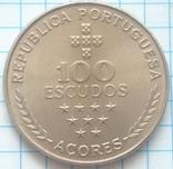100 эскудо, Азорские острова, 1980г., фото №4