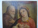 Икона Богородицы Благодатное Чрево, фото №4