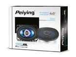 """Автомобильные динамики 100 Вт Peiying 4""""x6"""" PYAQ462C, фото №2"""