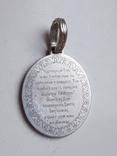 Нательная иконка. Серебро 925 проба. Вес 6.3 г., фото №4
